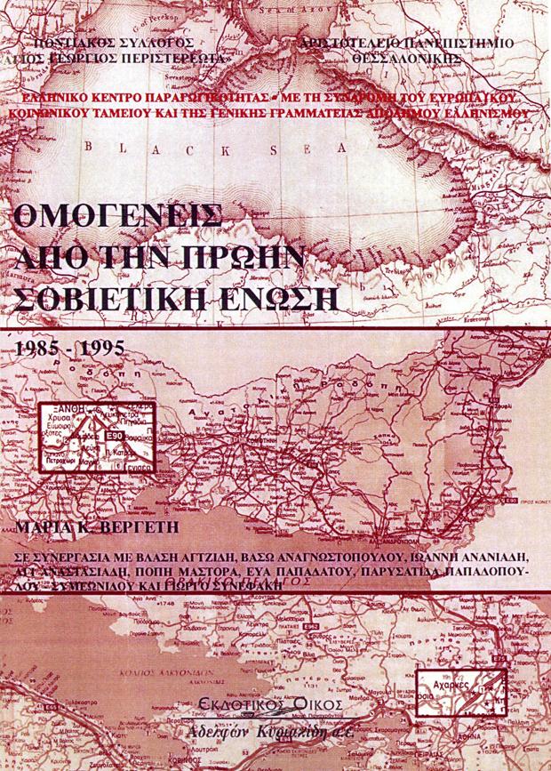ΚΕΦΑΛΑΙΟ ΣΕ ΒΙΒΛΙΟ 10