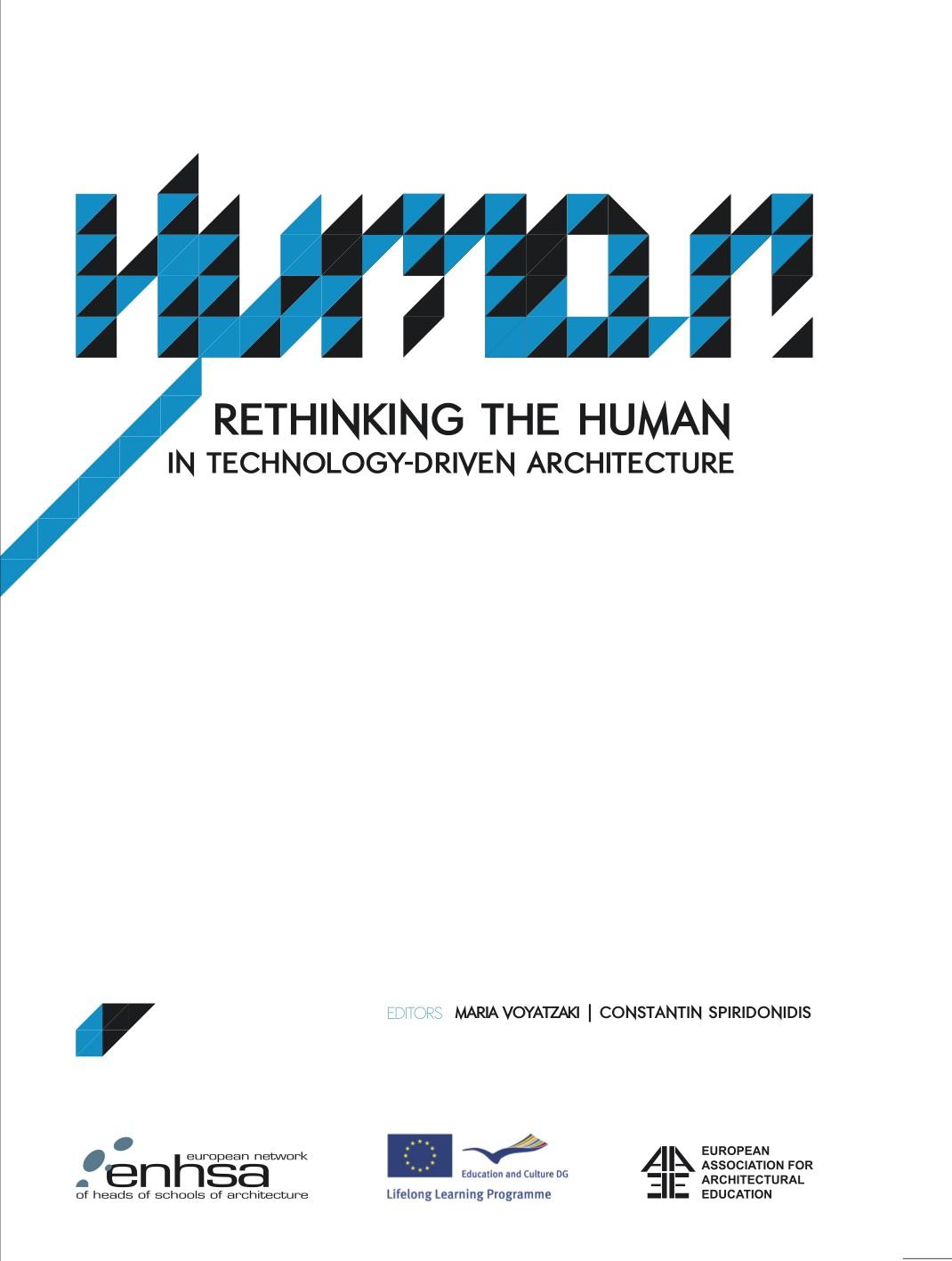 HUMAIN COVER