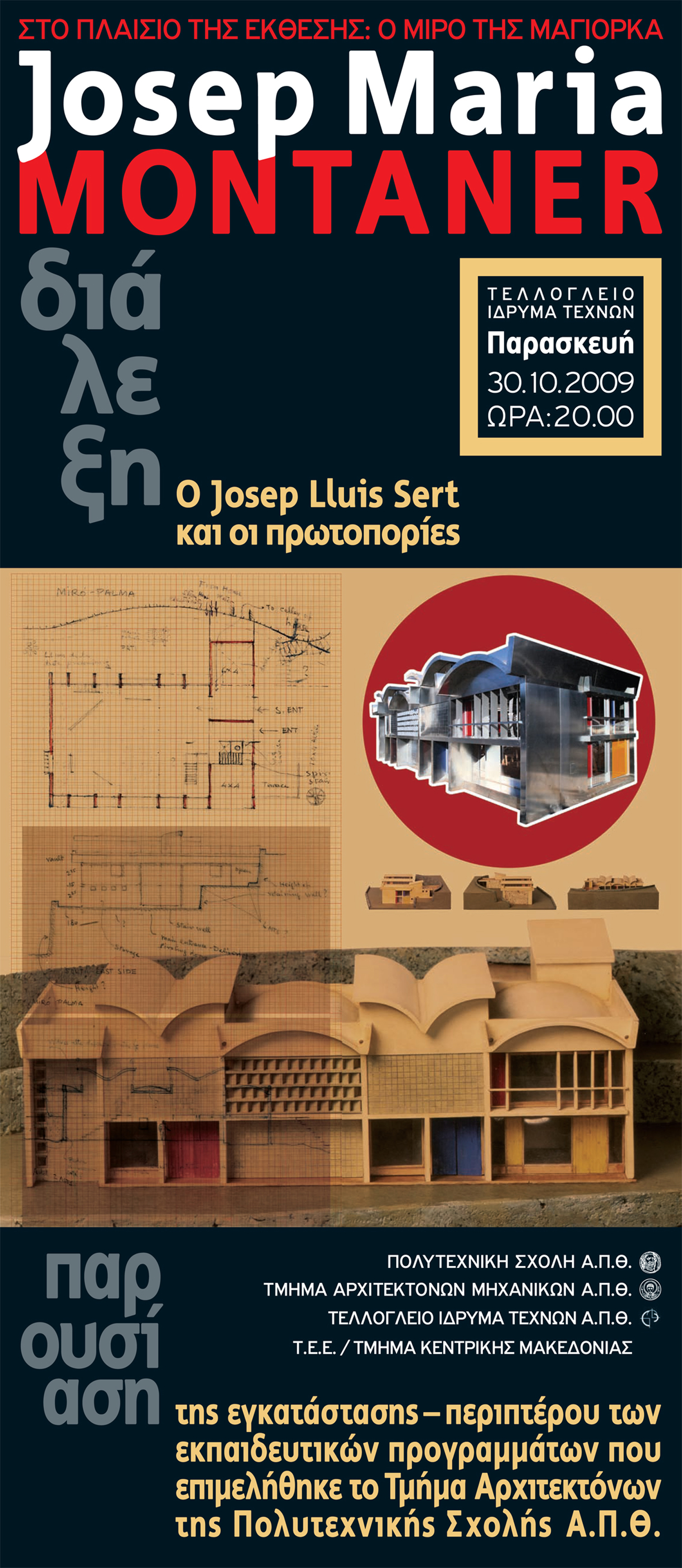 Josep-Maria-Montaner.afis