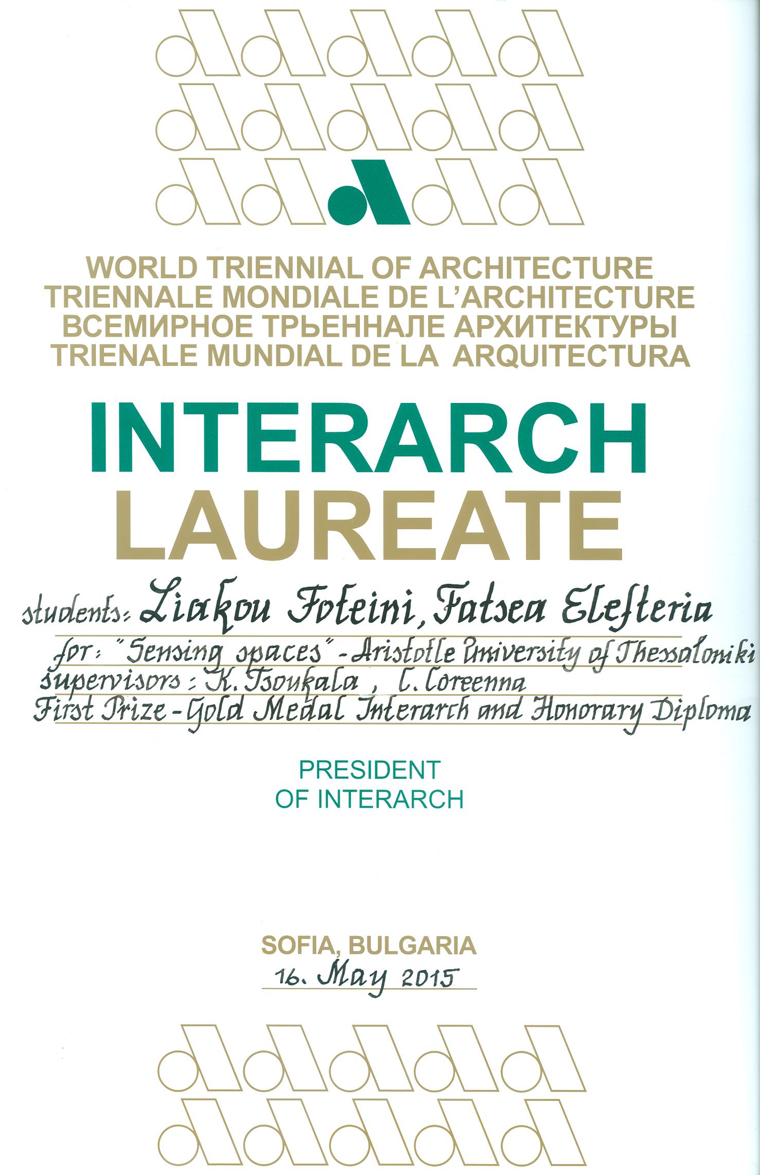 Interarch Laureate Liakou 1