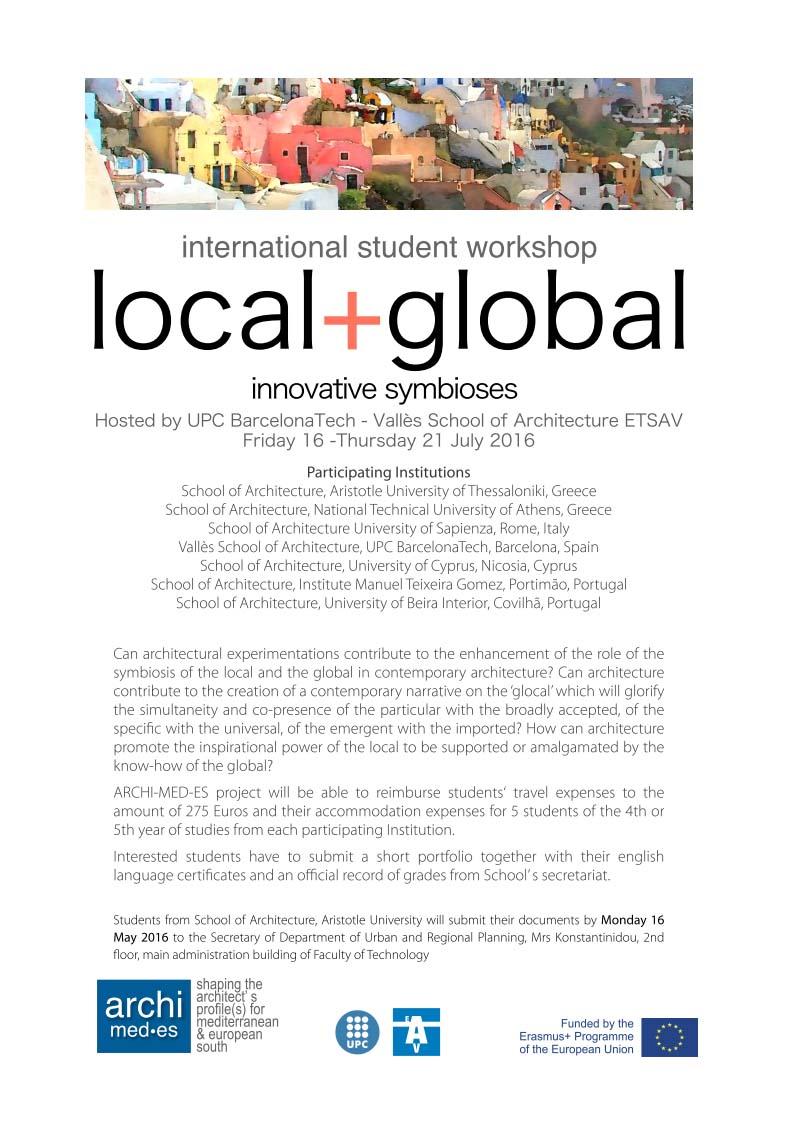 local globa1